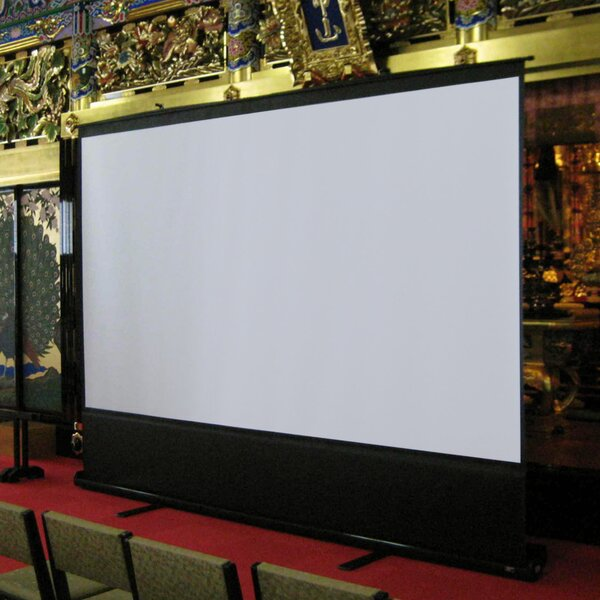 ezCinema White 84 Diagonal Portable Projection Screen by Elite Screens