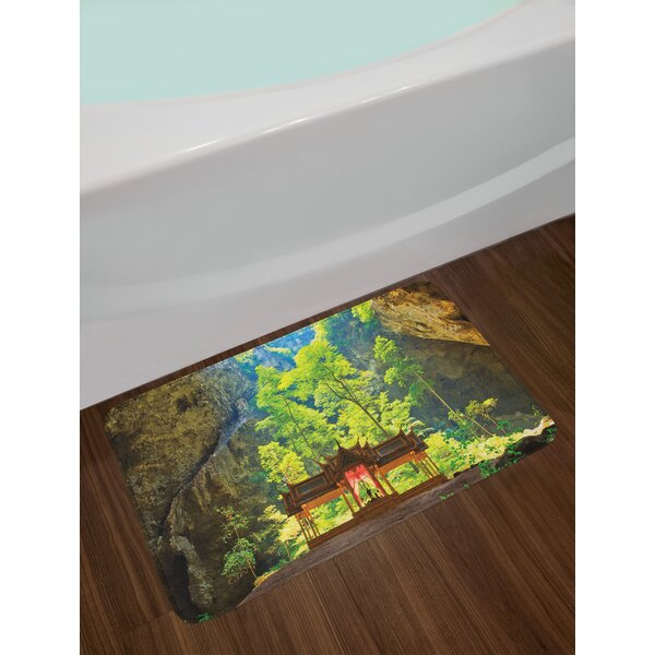 Latent Natural Cave Bath Rug by East Urban Home