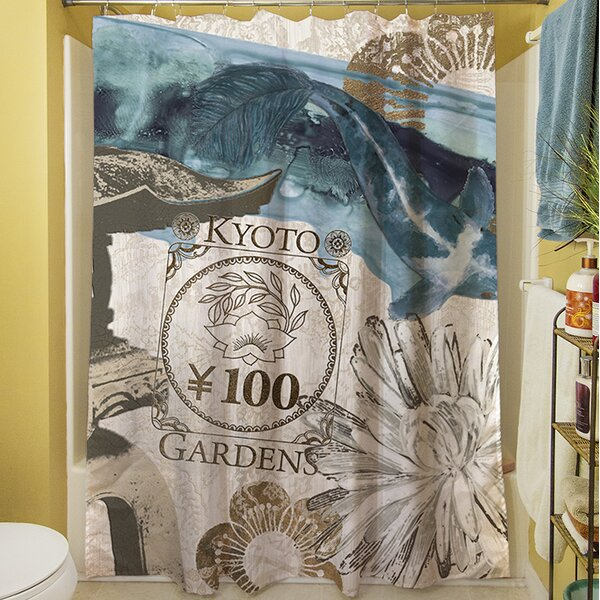 Meditation Gardens II Shower Curtain by Manual Woodworkers & Weavers