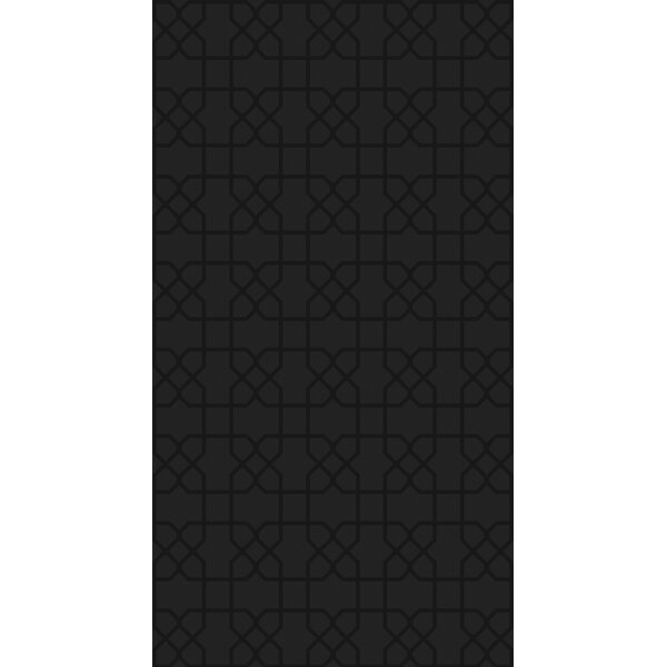 Rarden Black Area Rug by Darby Home Co