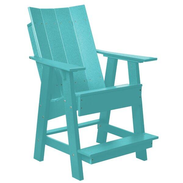 Jaoquim High Plastic Adirondack Chair by Red Barrel Studio Red Barrel Studio