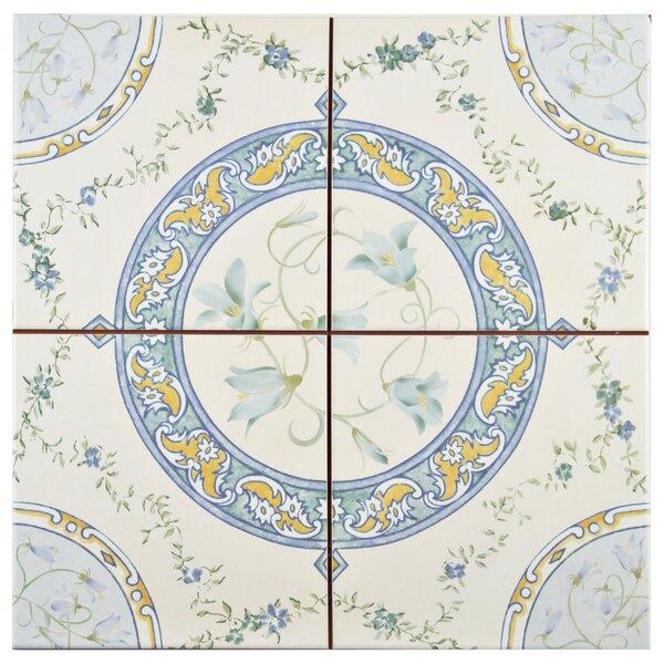 Tudor 13 x 13 Ceramic Field Tile in Matte Ivory by EliteTile