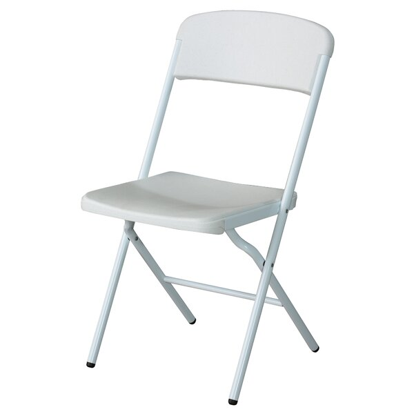Contemporary Essential Folding Chair (Set of 6) by Lifetime