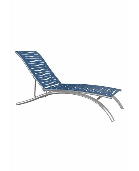 South Beach Elite EZ Span Wave Segment Reclining Chaise Lounge by Tropitone