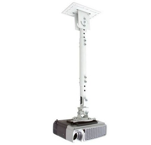 Telehook Projector Ceiling Pole Mount by Atdec