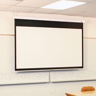 SRM Series White 100 diagonal Manual Projection Screen by Elite Screens
