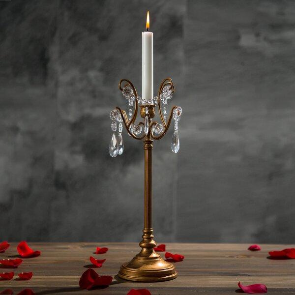 Alida Metal Candlestick Set (Set of 2) by House of Hampton