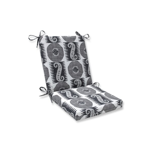 Outdoor Rocking Chair Cushion by Bloomsbury Market