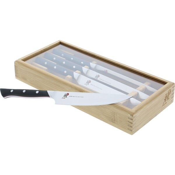 Miyabi Red 600S Morimoto Edition Steak Knife (Set of 4) by Miyabi