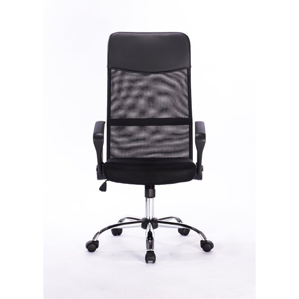 Mesh Desk Chair by Attraction Design Home