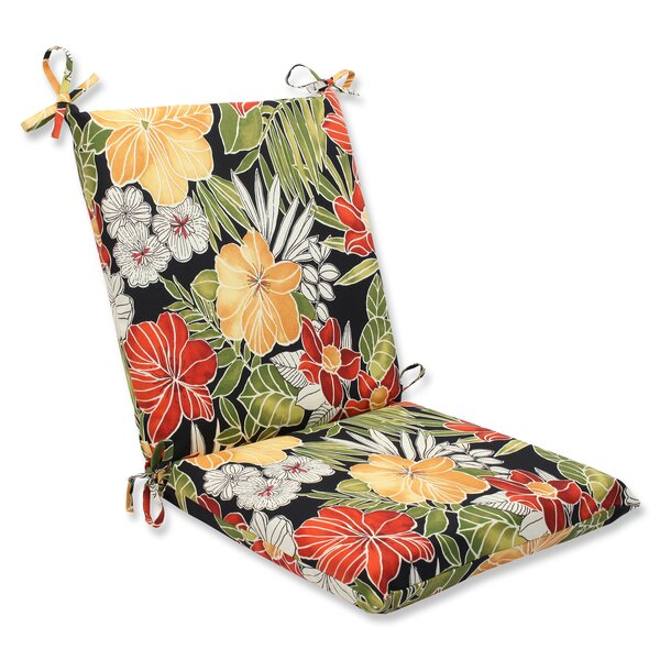 Paislee Indoor/Outdoor Lounge Chair Cushion