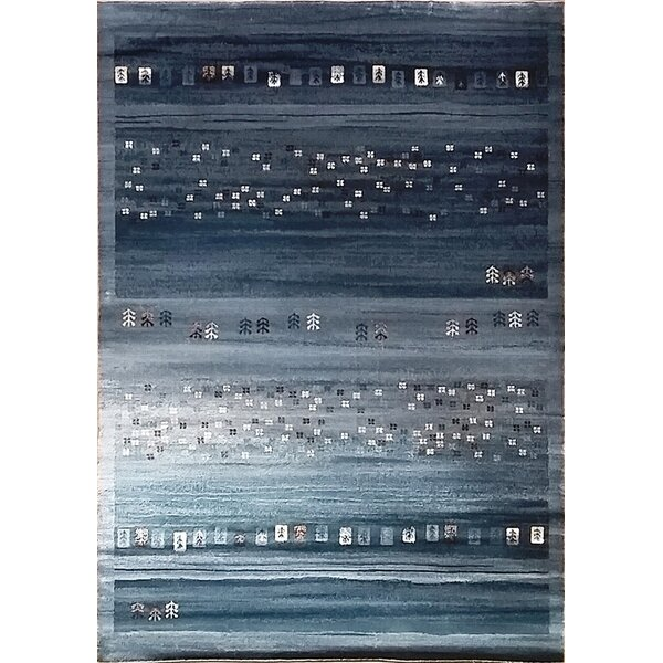 Latisha Light Blue Area Rug by Bloomsbury Market