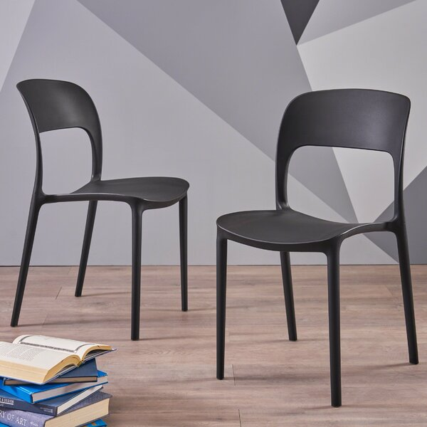 Moshier Dining Chair (Set of 2) by Ebern Designs