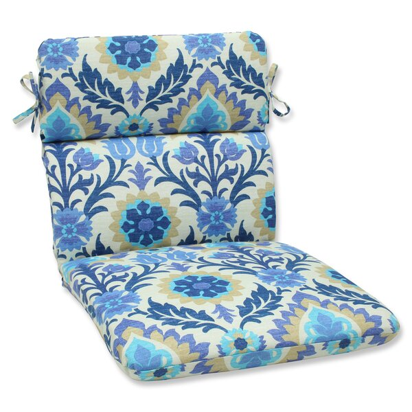 Rockhill Indoor/Outdoor Chair Cushion