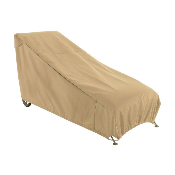 Singer Water Resistant Patio Chaise Lounge Cover by Freeport Park