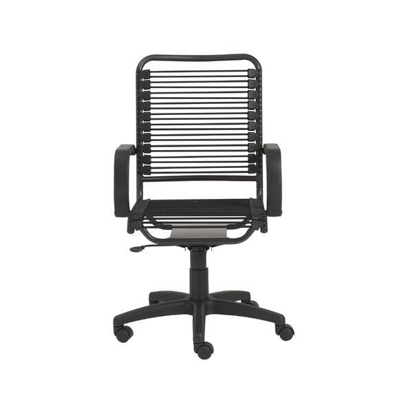 Tysen Bungee Desk Chair by Wade Logan