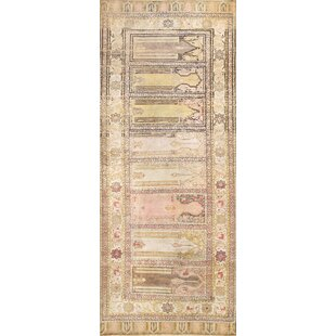 Milas Antique Hand Knotted Wool Beige Area Rug by Pasargad