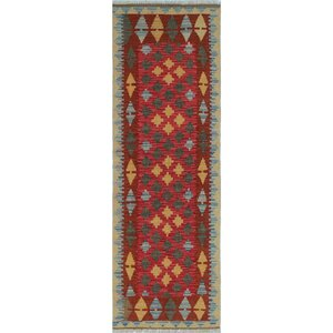 Vallejo Kilim Moshref Hand-Woven Wool Red Area Rug