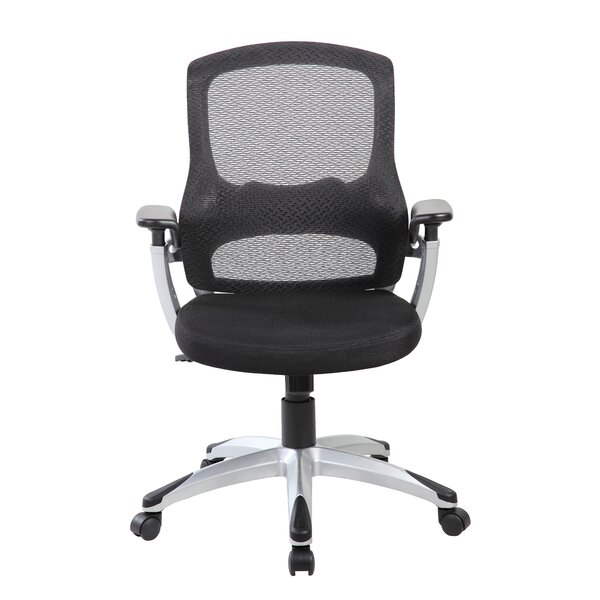 Karissa Ergonomic Mesh Office Chair by Symple StuffKarissa Ergonomic Mesh Office Chair by Symple Stuff