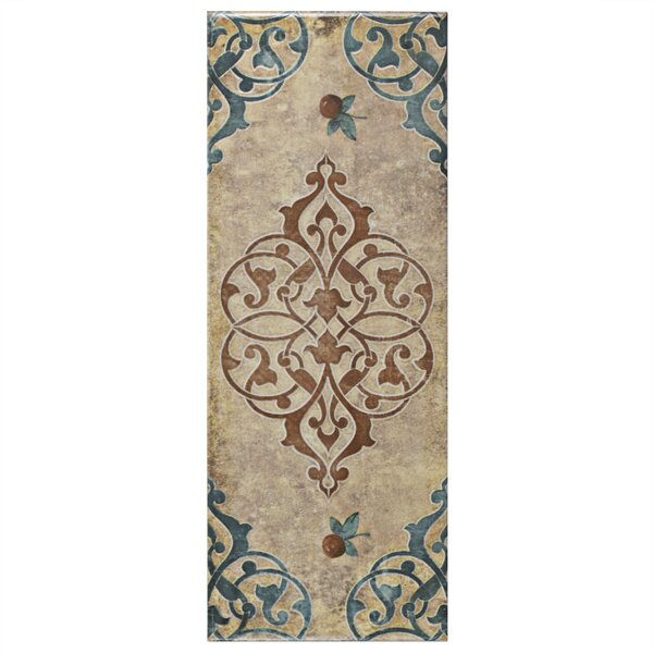 Byth 5.88 x 15.75 Ceramic Field Tile in Brown/Blue by EliteTile