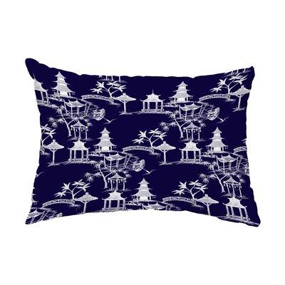 World Menagerieprieto Outdoor Rectangular Pillow Cover Insert World Menagerie Color Navy Blue Dailymail