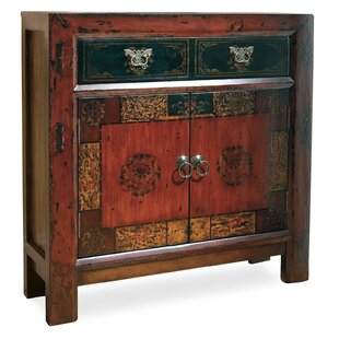 Merveilleux Asian 2 Door/1 Drawer Hall Accent Cabinet