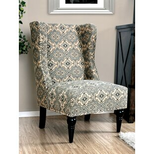 Anheuser Contemporary Wingback Chair by Alcott Hill
