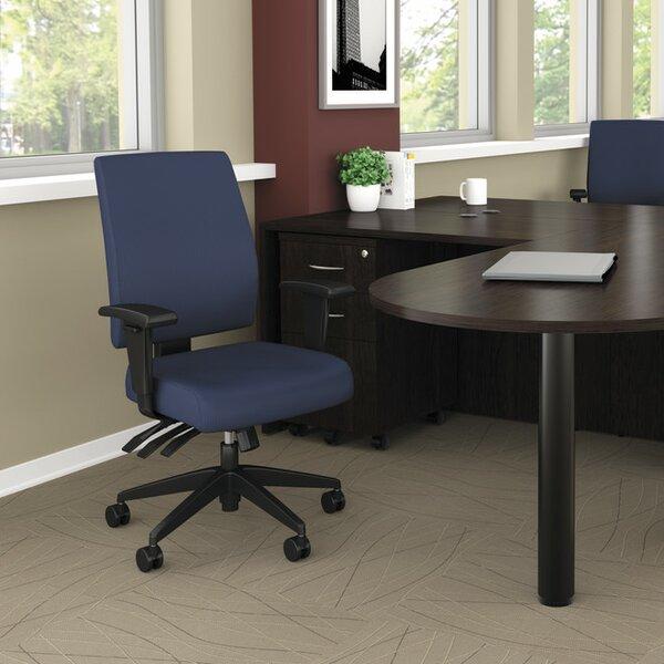 Krahn High Mid-Back Multi function Ergonomic Office Chair by Latitude Run