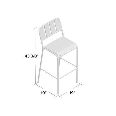 Tremendous Stall Bar Counter Stool Joss Main Gmtry Best Dining Table And Chair Ideas Images Gmtryco