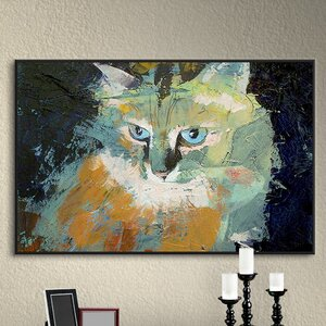 Himalayan Cat by Michael Creese Framed Painting Print by ArtWall