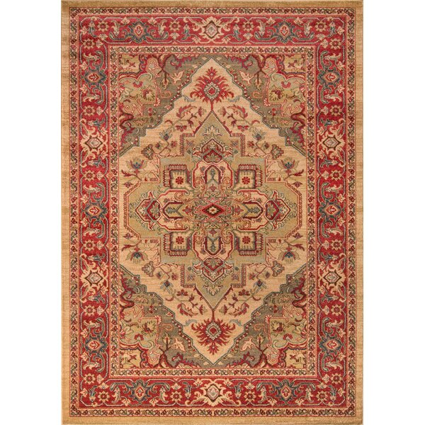 Miller Beige Area Rug by Charlton Home
