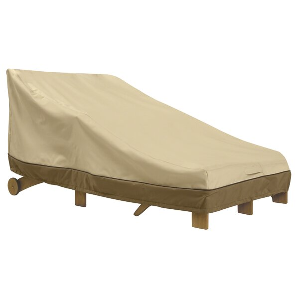 Water Resistant Patio Chaise Lounge Cover by Red Barrel Studio