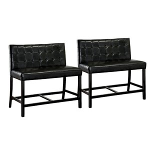 Tajana Upholstered Bench (Set of 2)
