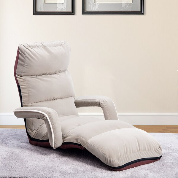 Folding Lounger Game Chair by Ebern Designs