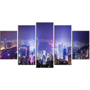 'Hong Kong Night City' 5 Piece Photographic Print on Wrapped Canvas Set by Design Art