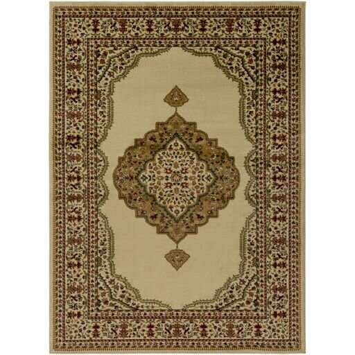 Marvin Khaki/Dark Red Area Rug by Charlton Home