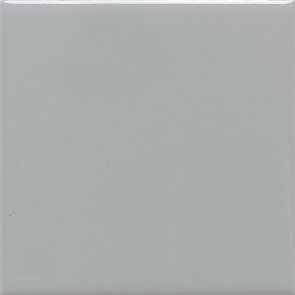 Guilford 3 x 6 Beveled Ceramic Subway Tile in Desert Gray by Itona Tile