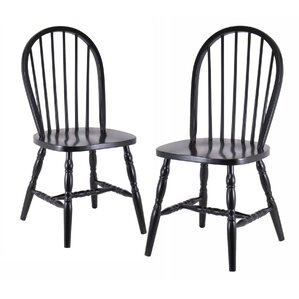 arabella dining chair set of 2