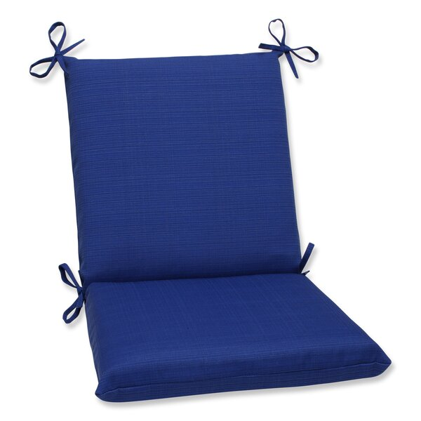 Fresco Indoor/Outdoor Chair Cushion by Pillow Perfect