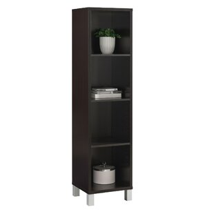 Marcus Vertical Display Cube Bookcase