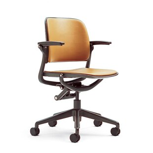 Cachet Desk Chair