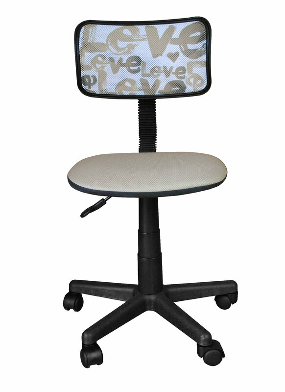 Pick The Best Fickes Leve Mesh Office Chair By Wrought