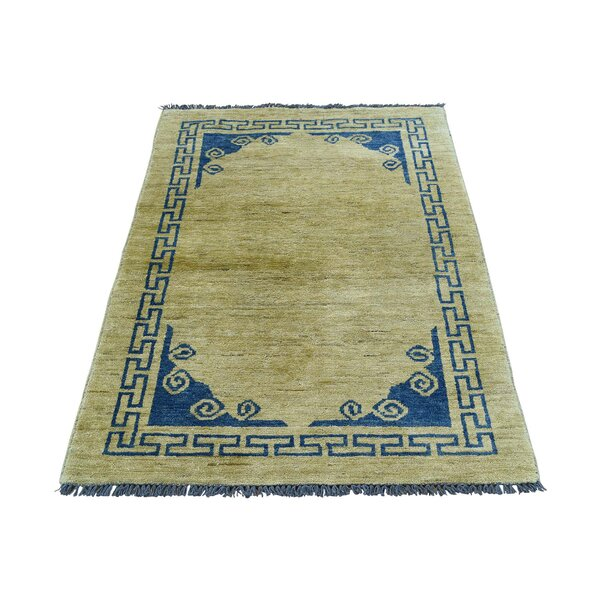 One-of-a-Kind Greear Vintage Overdyed Hand-Knotted Beige Area Rug by Bloomsbury Market