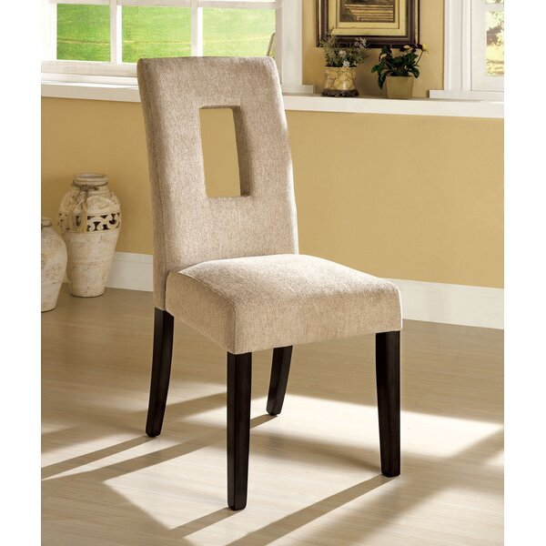 Almond Upholstered Dining Chair (Set of 2) by Bloomsbury Market