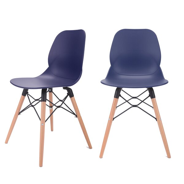 Maximo Dining Chair (Set of 2) by Brayden Studio