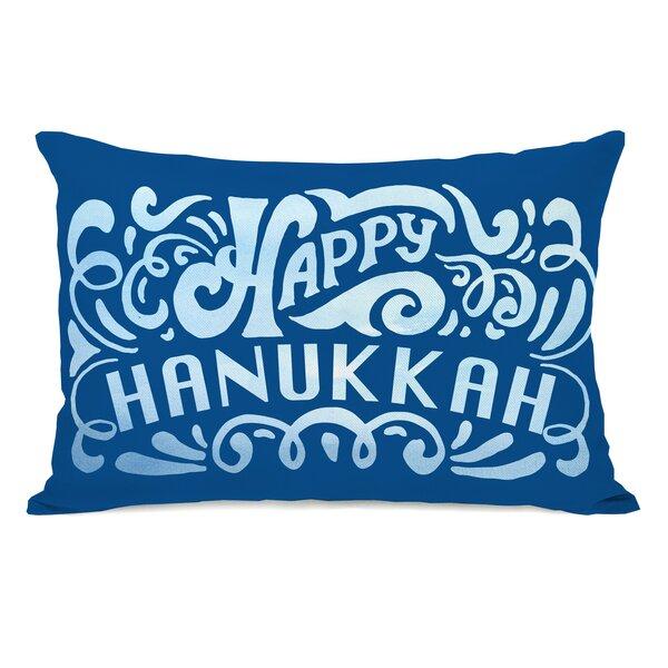 Happy Hanukkah Swirls Lumbar pillow by The Holiday Aisle