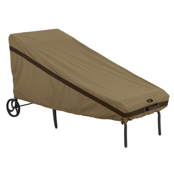 Hickory Heavy-Duty Patio Day Chaise Cover by Classic Accessories