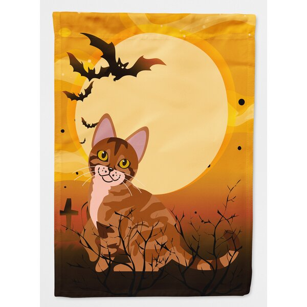 Testa Sokoke Cat 2-Sided Garden Flag by The Holiday Aisle
