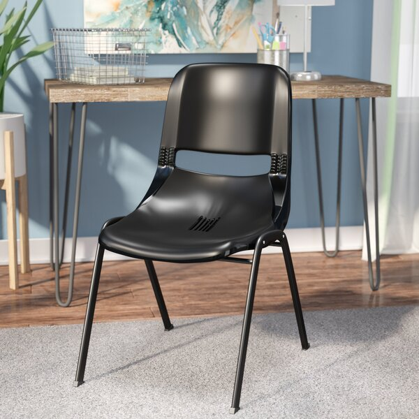 Flora Ergonomic Shell Stack Guest Chair by Zipcode