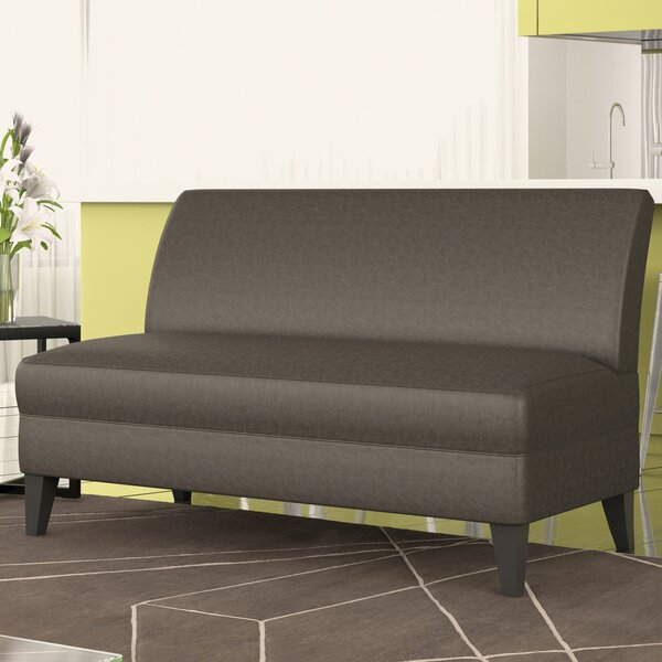Best Quality Petterson Armless Loveseat by Ebern Designs by Ebern Designs